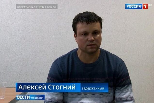 Алексей Стогний