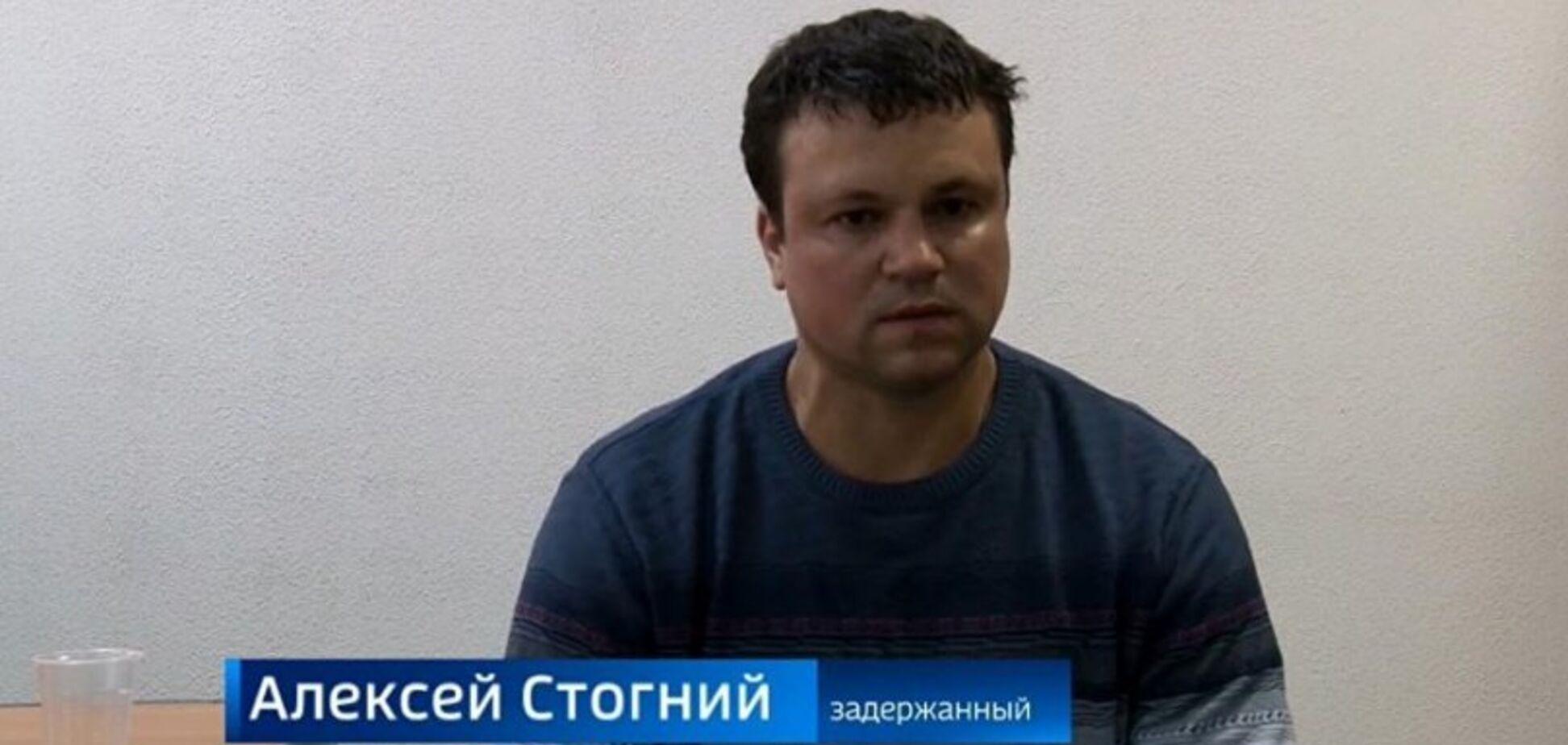 Олексій Стогній. Джерело: Скріншот