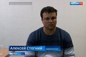 Більше 3 років у катівнях Кремля: в Україну повернувся один із в'язнів Путіна