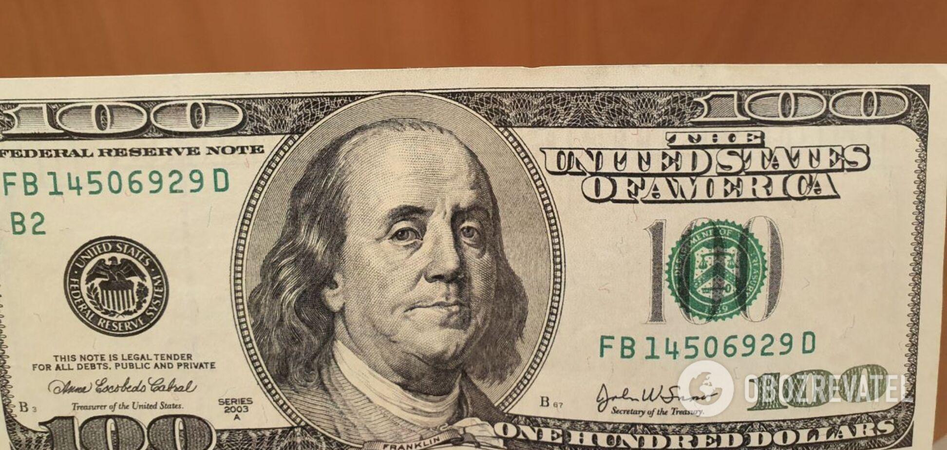 В Україні розповсюджують фальшиві долари: як не вскочити в халепу