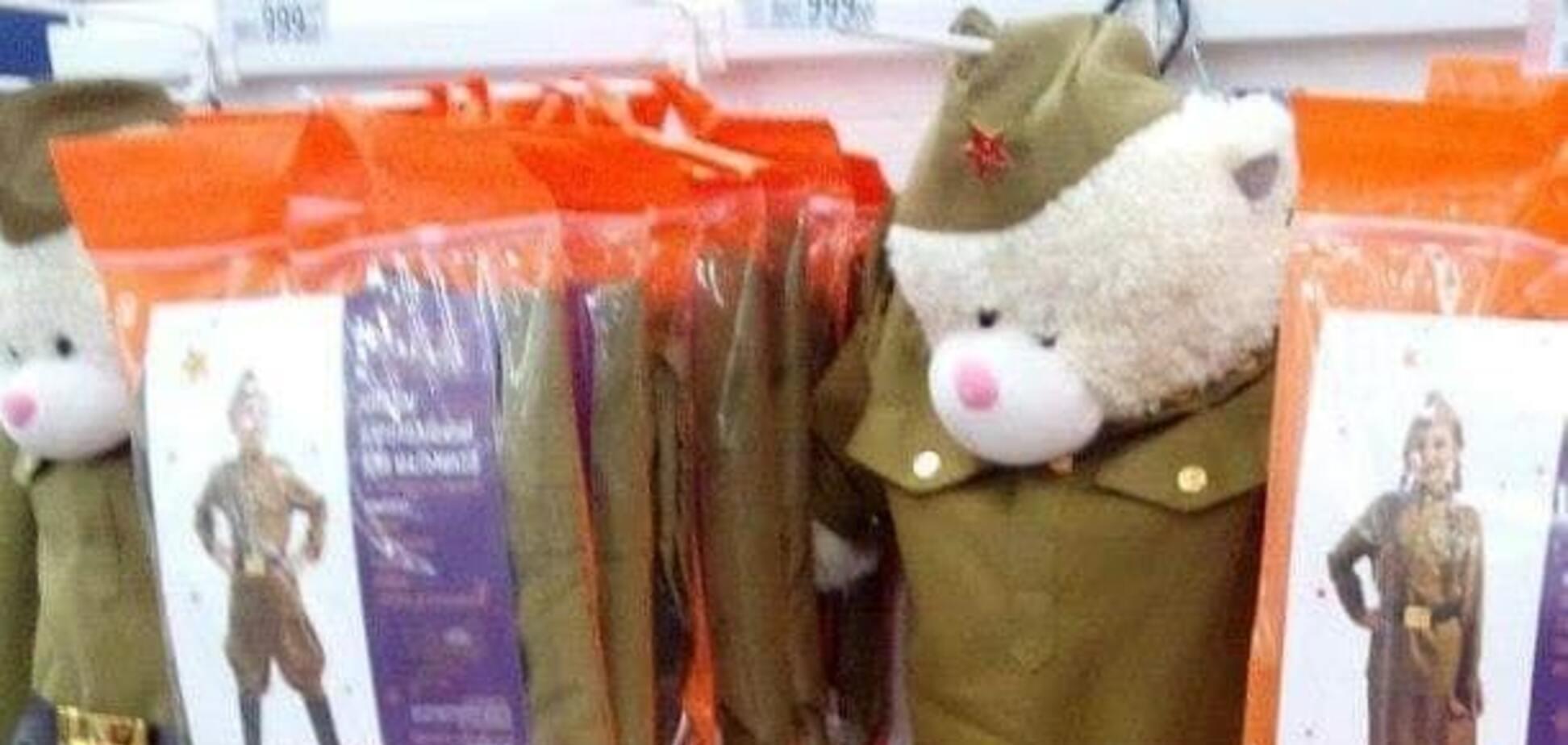 В Крыму продают костюмы солдат для детей