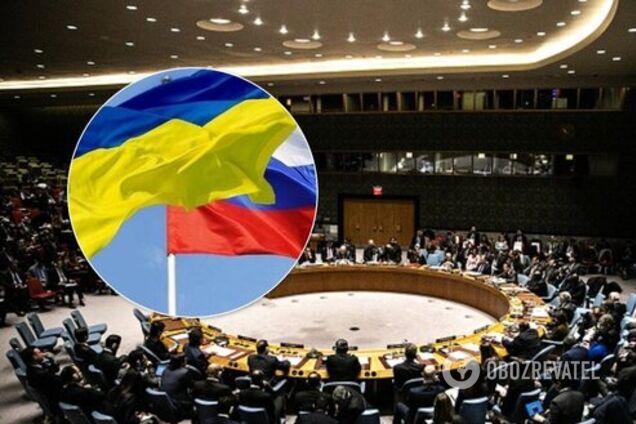 Страны ЕС поддержали Украину