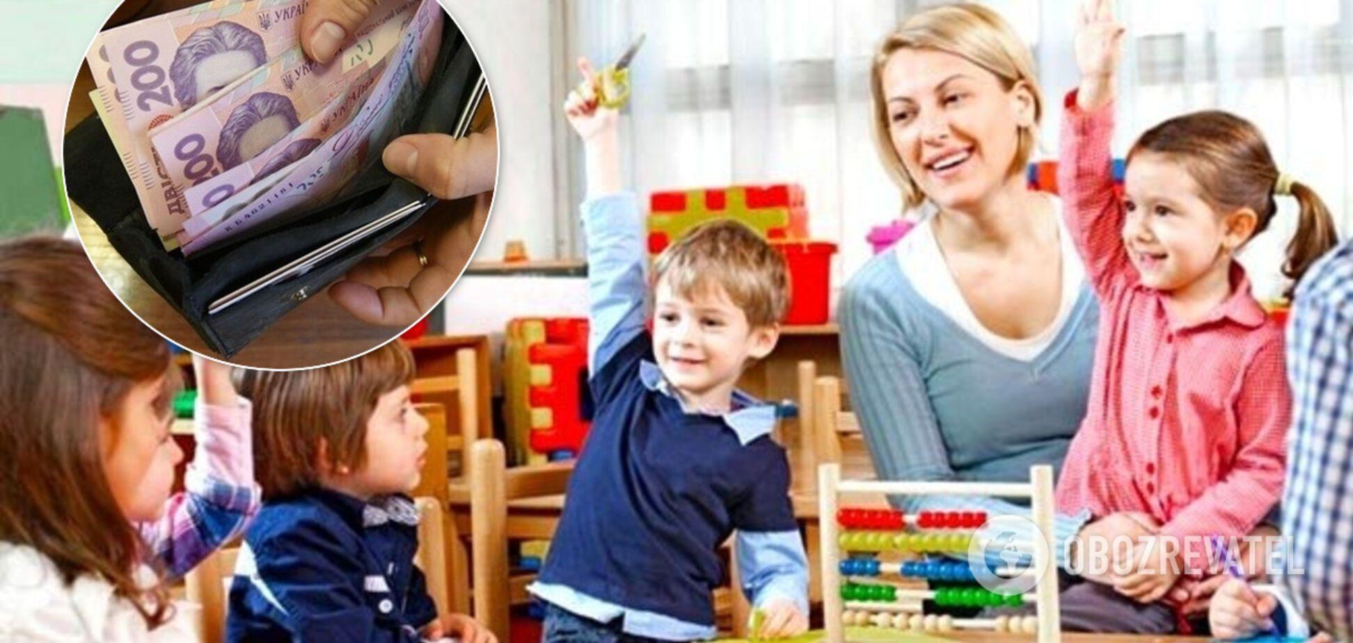 МОН пообіцяло по-новому нараховувати зарплату педагогам
