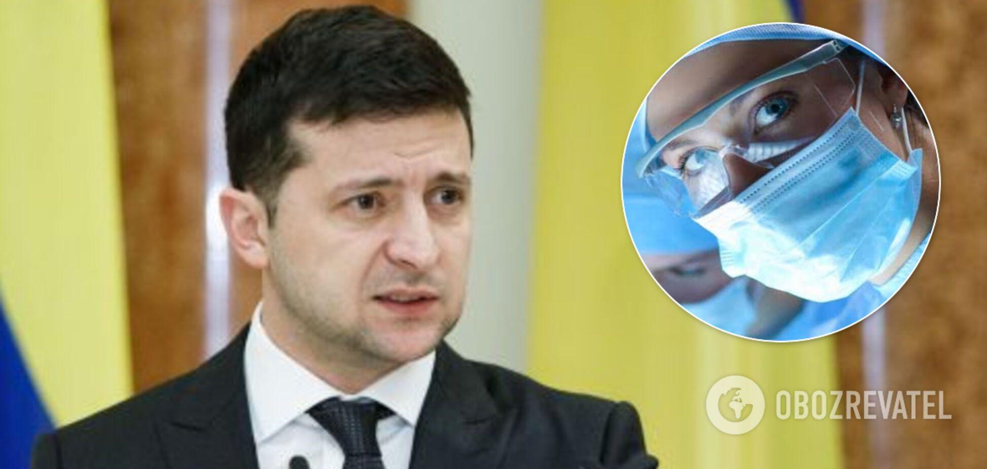 Зеленский отдаст медицину в Украине 'коллегии выдающихся врачей'
