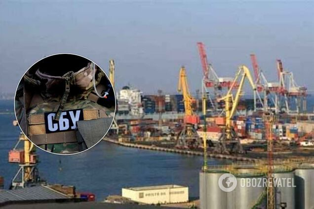 СБУ и Офис генпрокурора нагрянули с обысками в Одесский морпорт и АМПУ