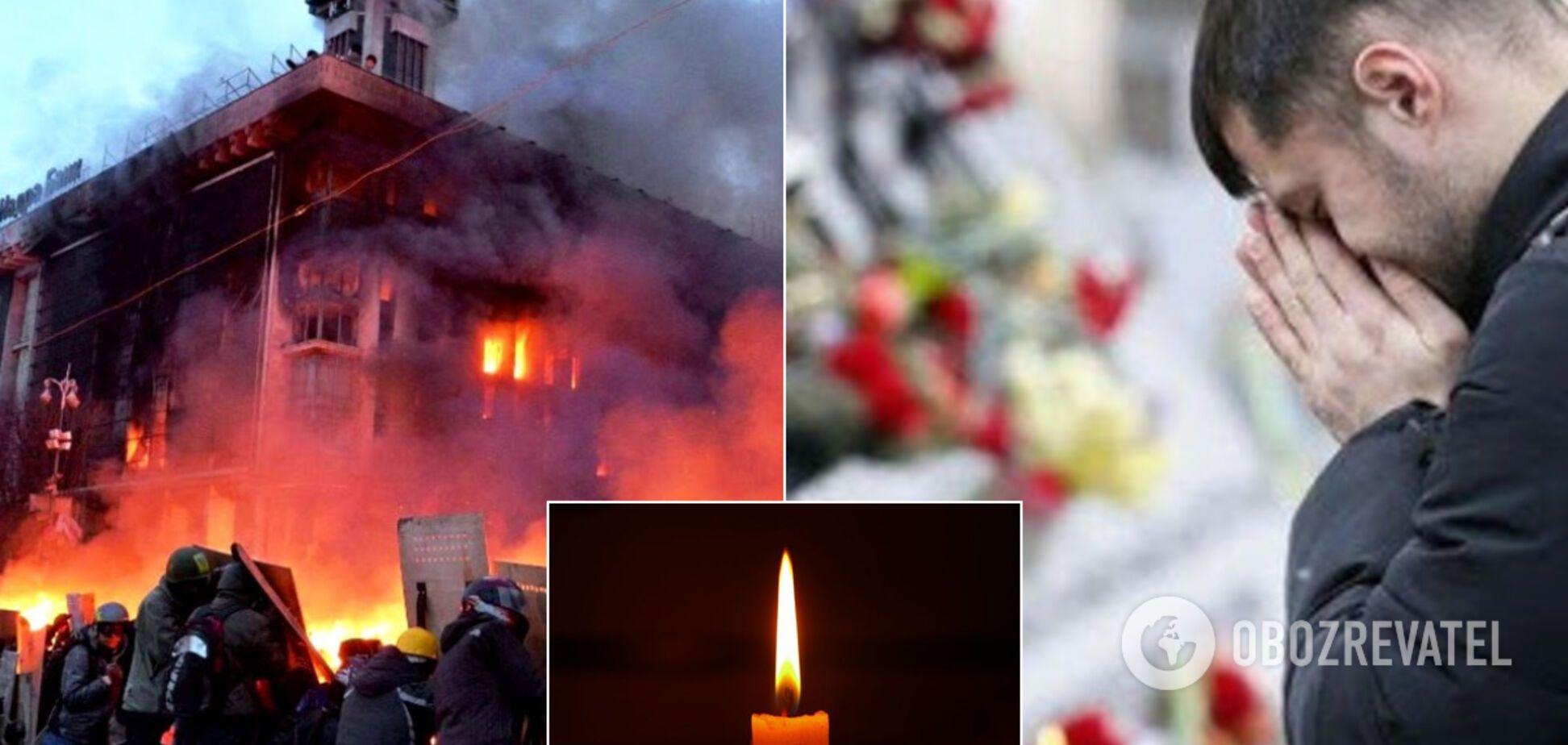 День Небесной Сотни: в Киеве почтили память Героев