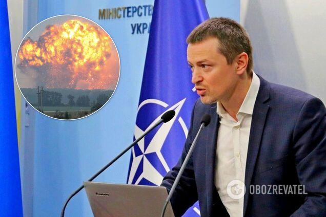 Алексей Марценюк