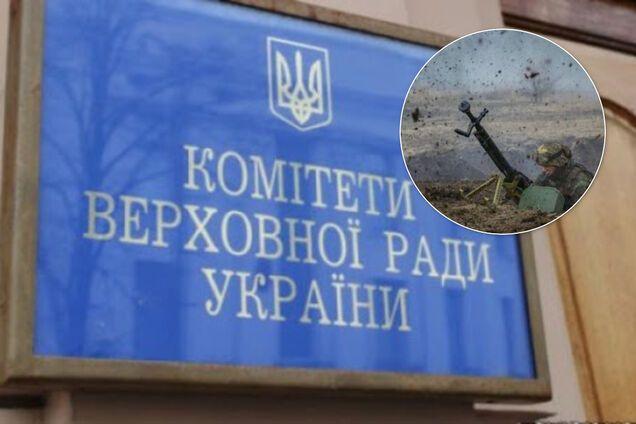 Нардепи екстрено зберуться через загострення на Донбасі