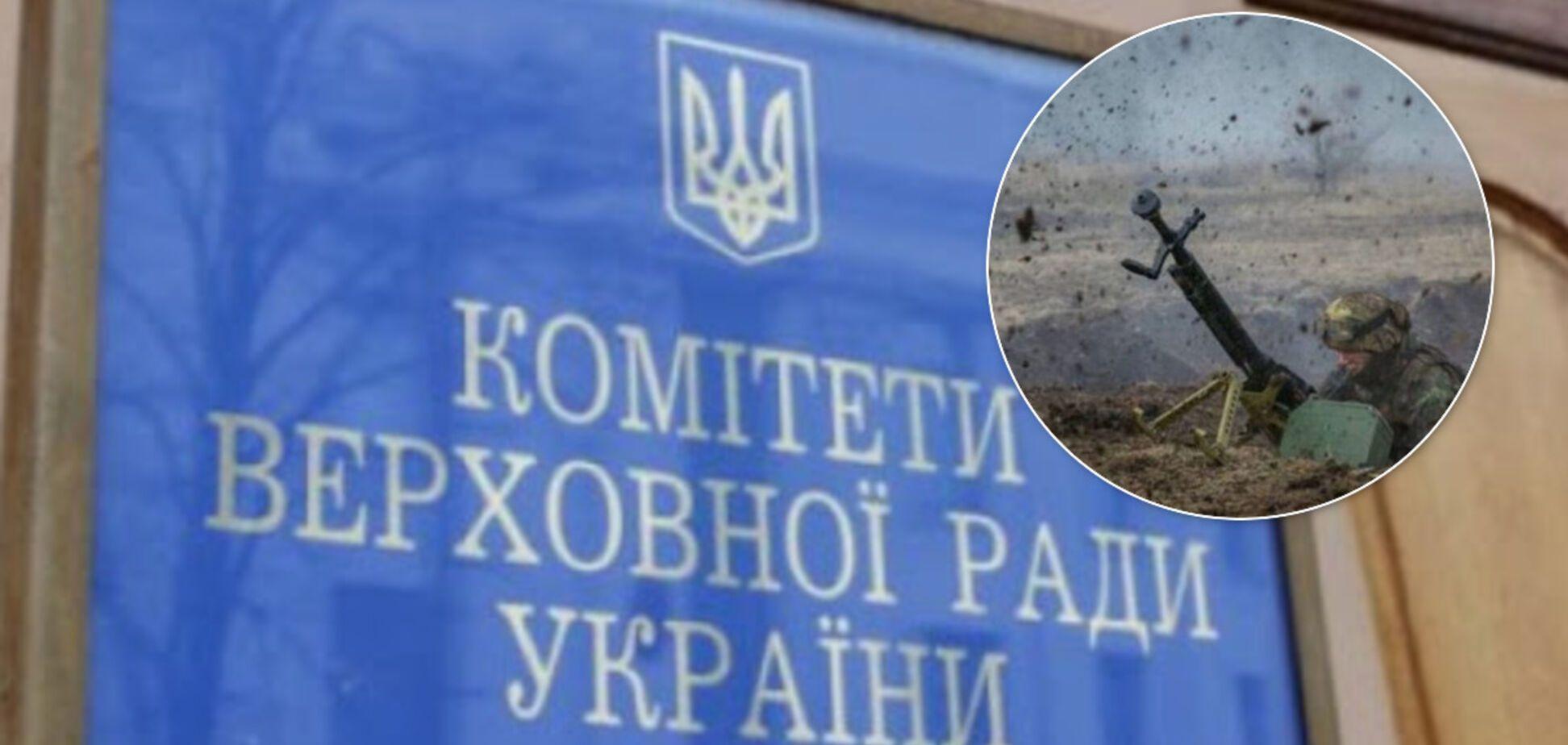 Нардепы экстренно соберутся из-за обострения на Донбассе