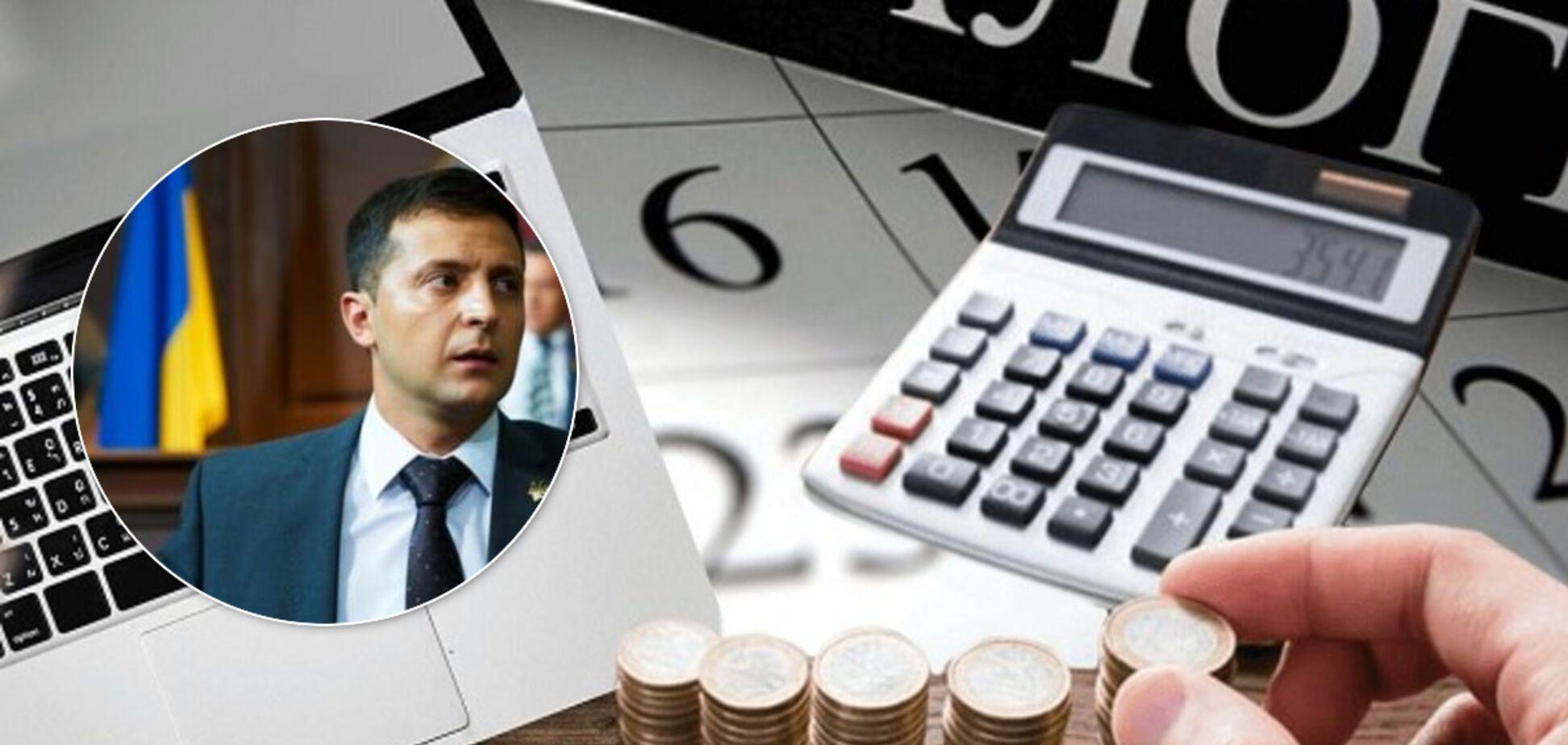 Украинцы заплатят новые налоги, а ставки изменятся: новая реформа коснется каждого