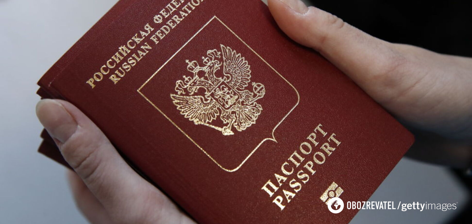 Кислиця розповів, скільки Путін роздав російських паспортів на Донбасі