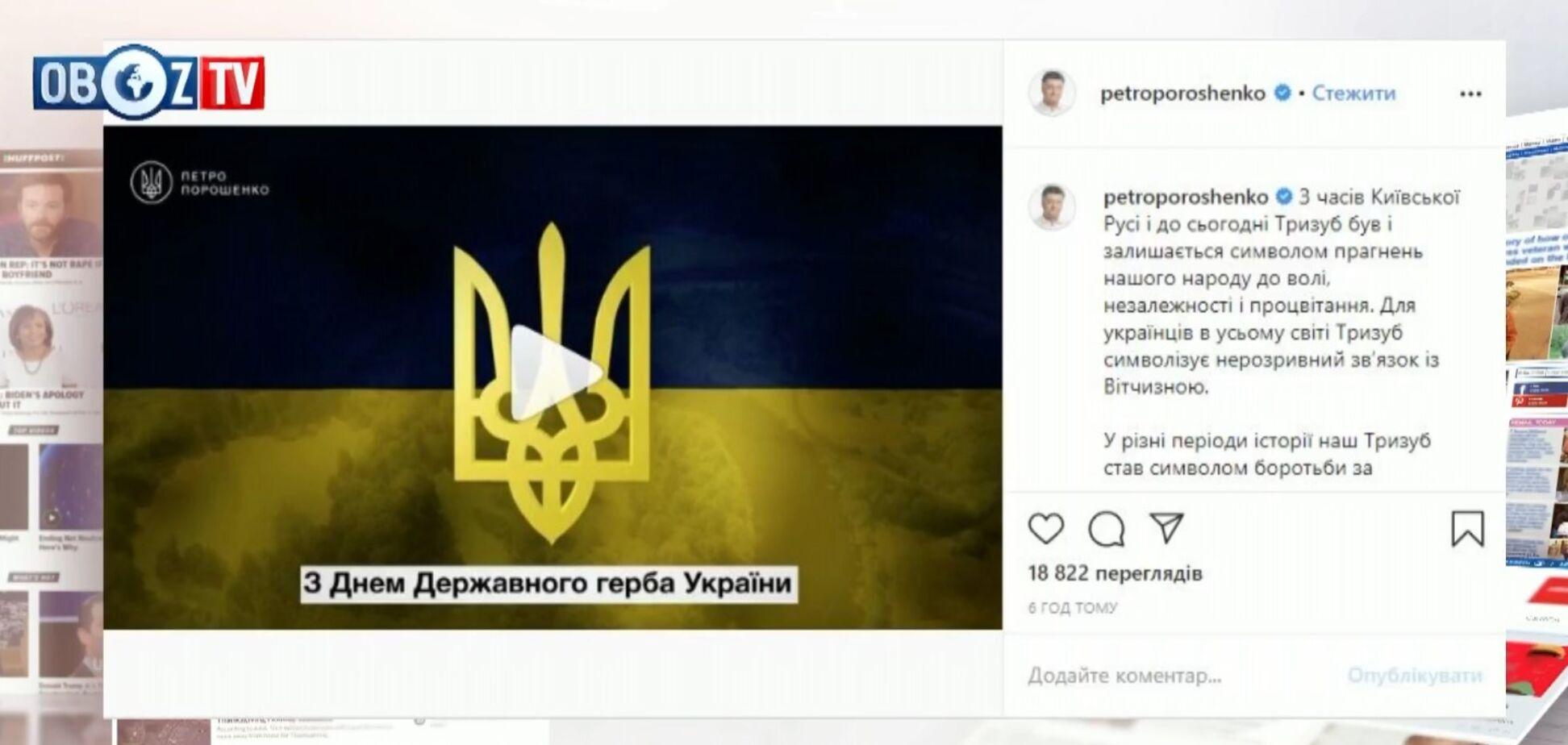 INSTAOBOZ: обзор Инстаграма политиков