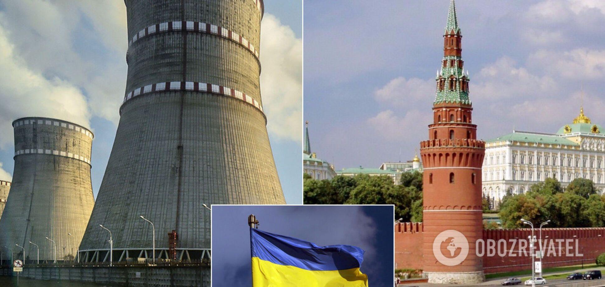 Україна наполовину скоротила закупівлі ядерного палива в Росії: скільки заплатили