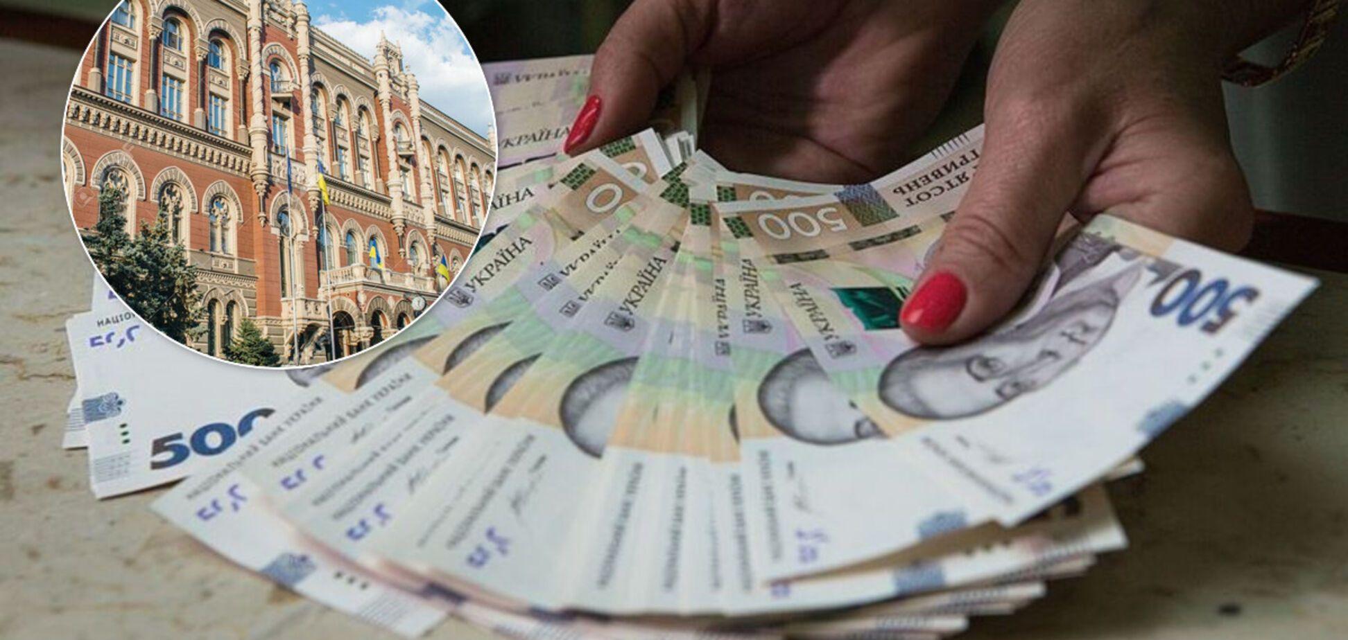 Украинцы будут меньше зарабатывать на депозитах: эксперты назвали новые ставки