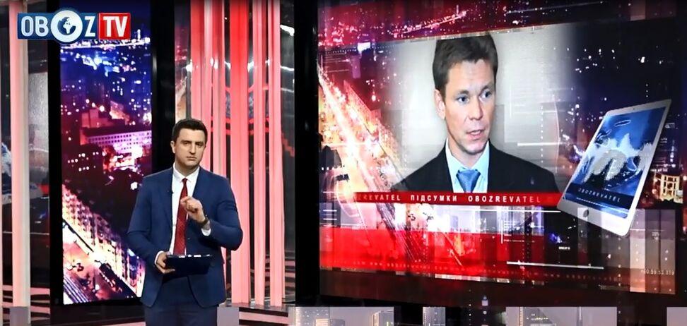 Фальшивые доллары в Украине: экономист рассказал, как отличить подделку