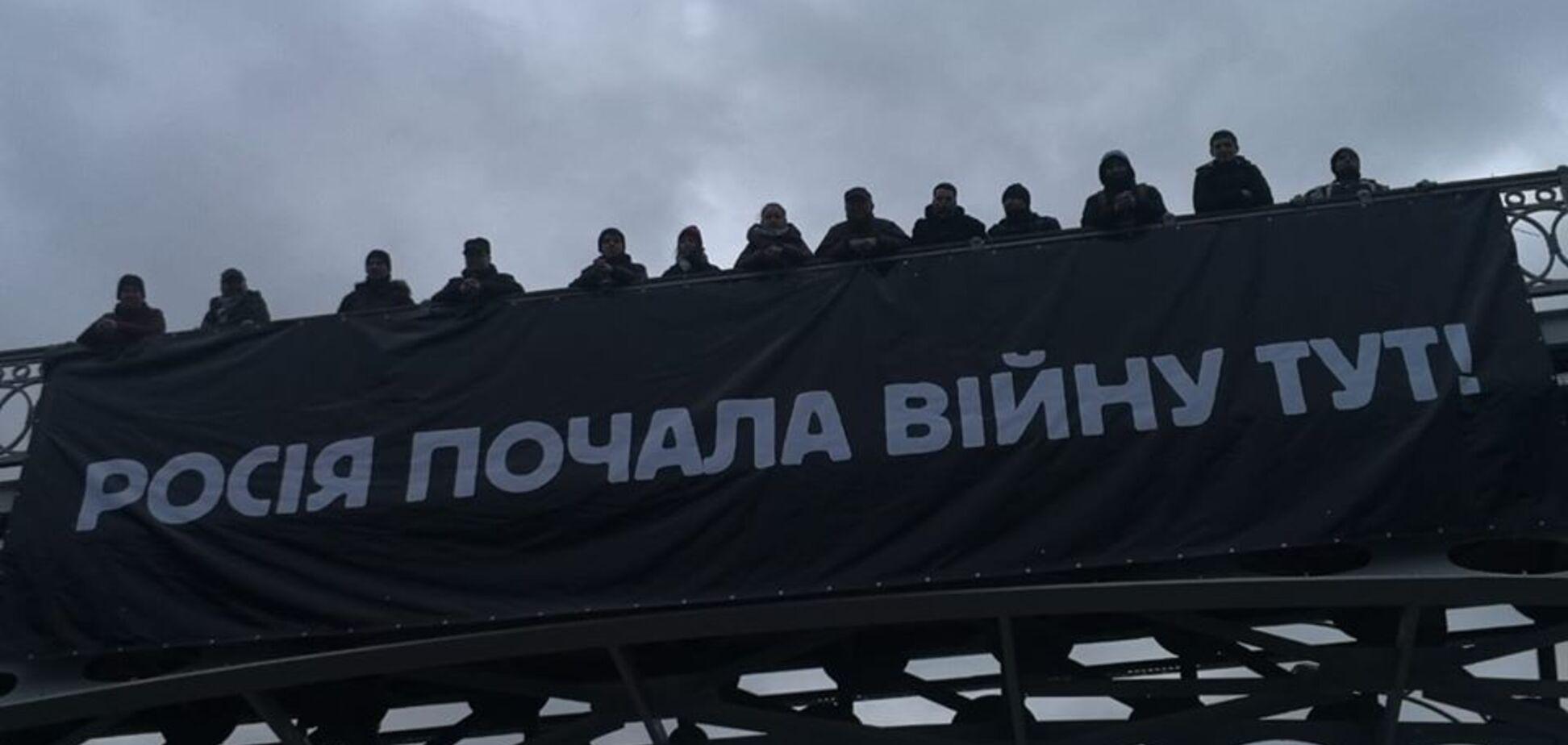 В Киеве в шестую годовщину расстрелов на Майдане вывесили красноречивый плакат