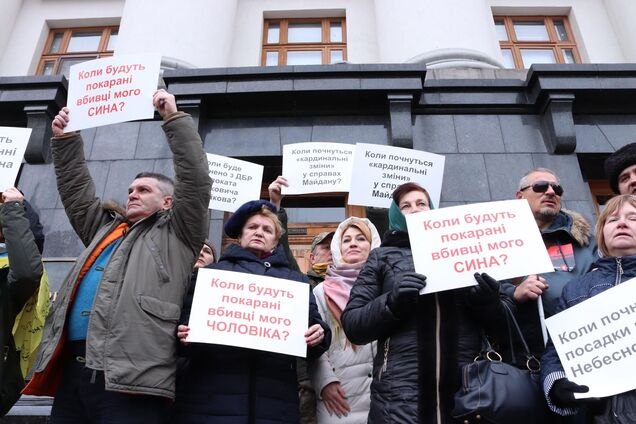 У Києві під ОПУ зібралися родичі Героїв Небесної Сотні