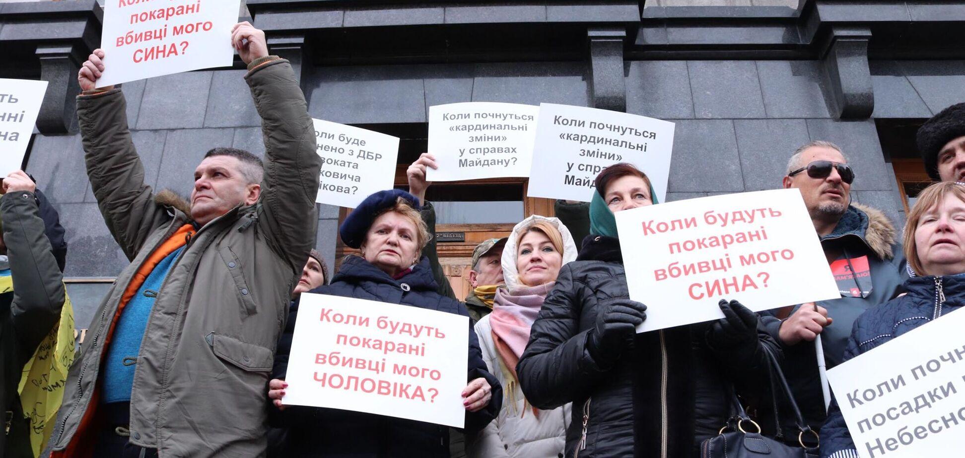 У Києві під ОПУ зібралися родичіГероїв Небесної Сотні