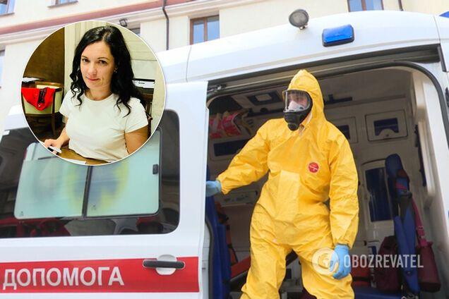Скалецкая проведет 14 дней с украинцами из Уханя