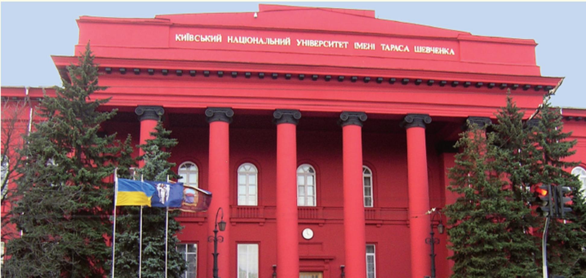 Київський університет потрапив у скандал через незаконний будинок