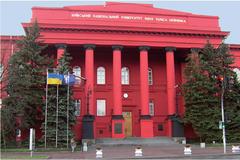 Киевский университет попал в скандал из-за незаконного дома