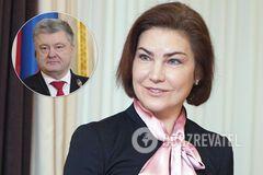 Адвокат Порошенка подав до суду на Венедіктову