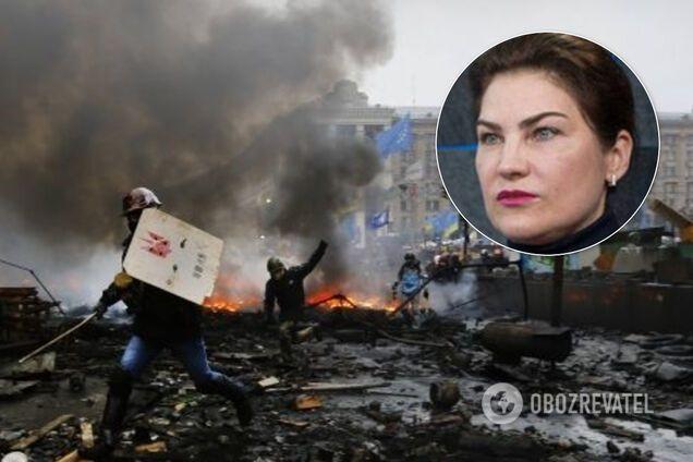 ГБР расследует дела Майдана