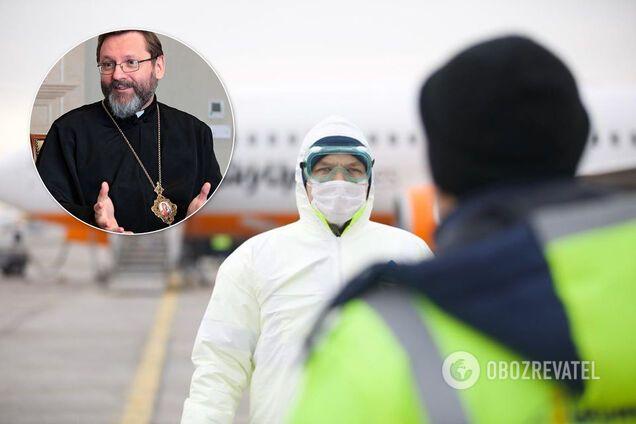 Глава УГКЦ раскритиковал протесты в Новых Санжарах