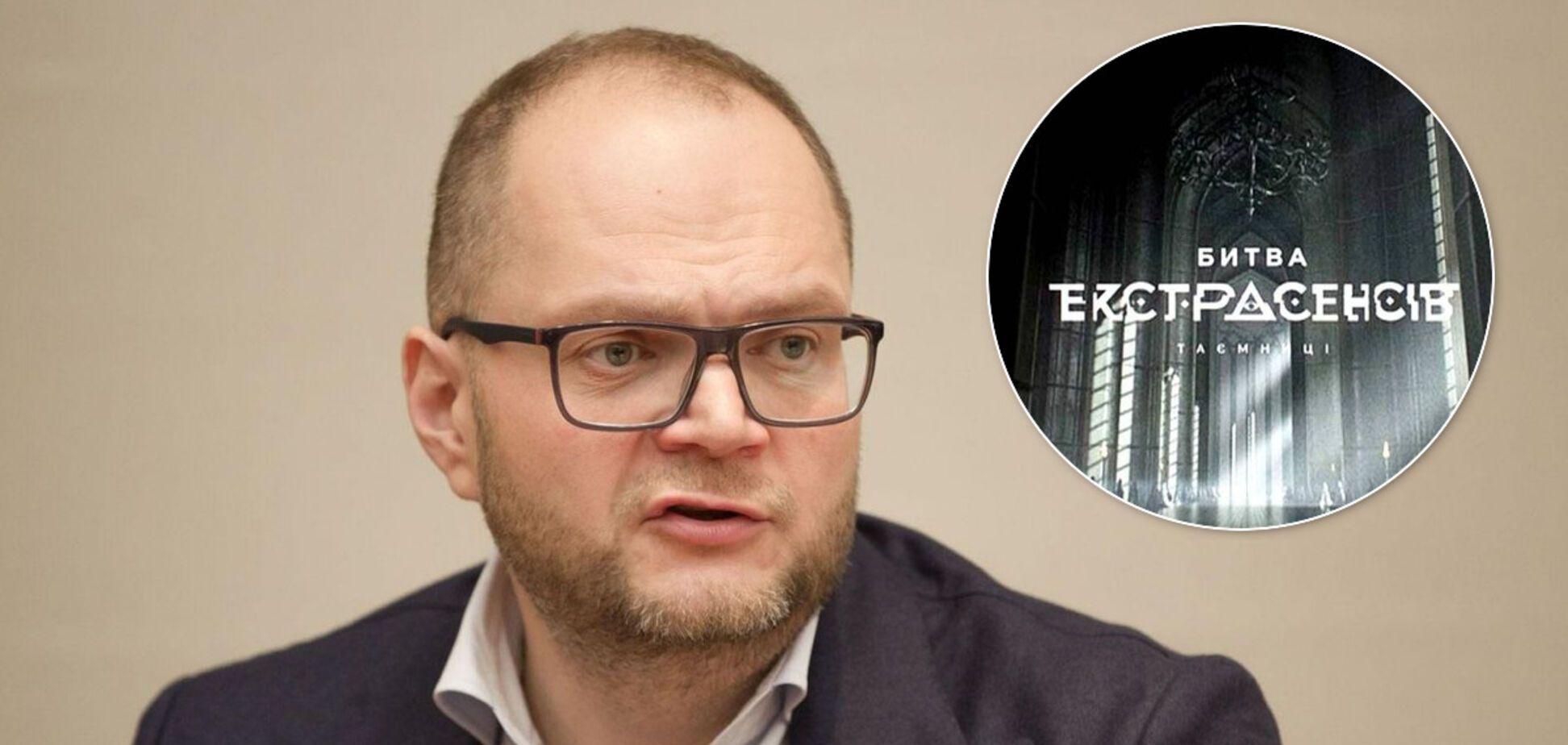 'Невиновные вышли из тюрем!' Бородянский встал на сторону экстрасенсов в Украине
