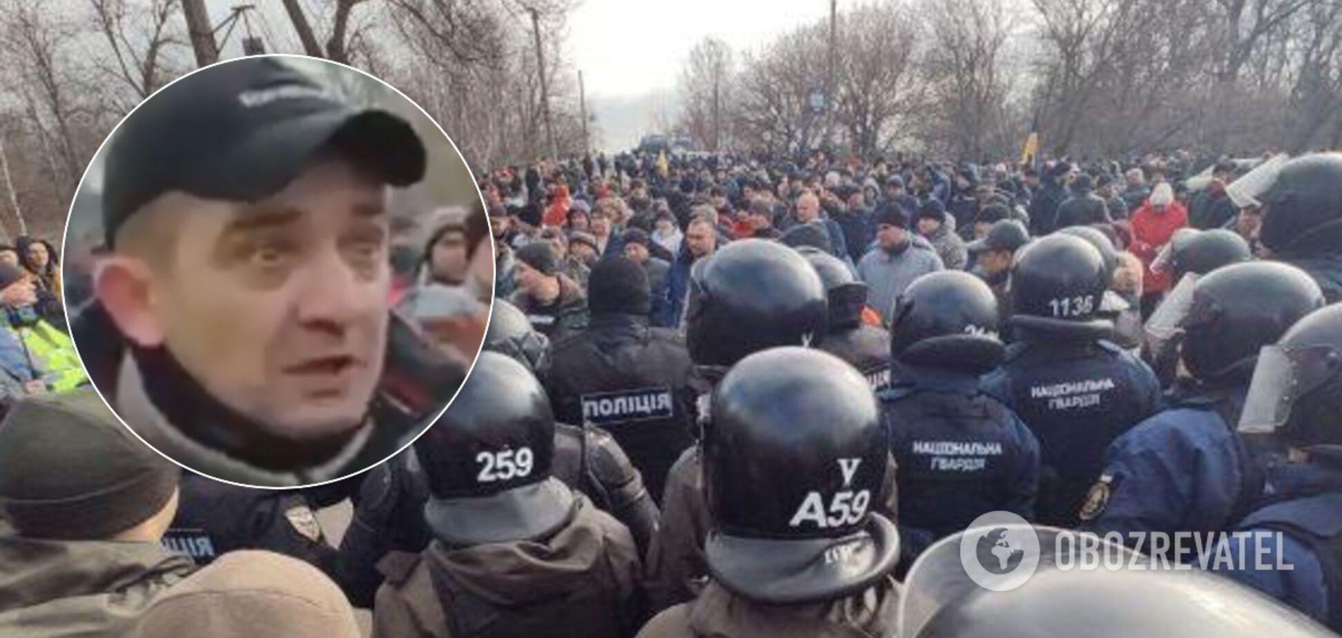'До нас везуть біду!' Під Полтавою місцеві жителі накинулися на Нацгвардію. Відео