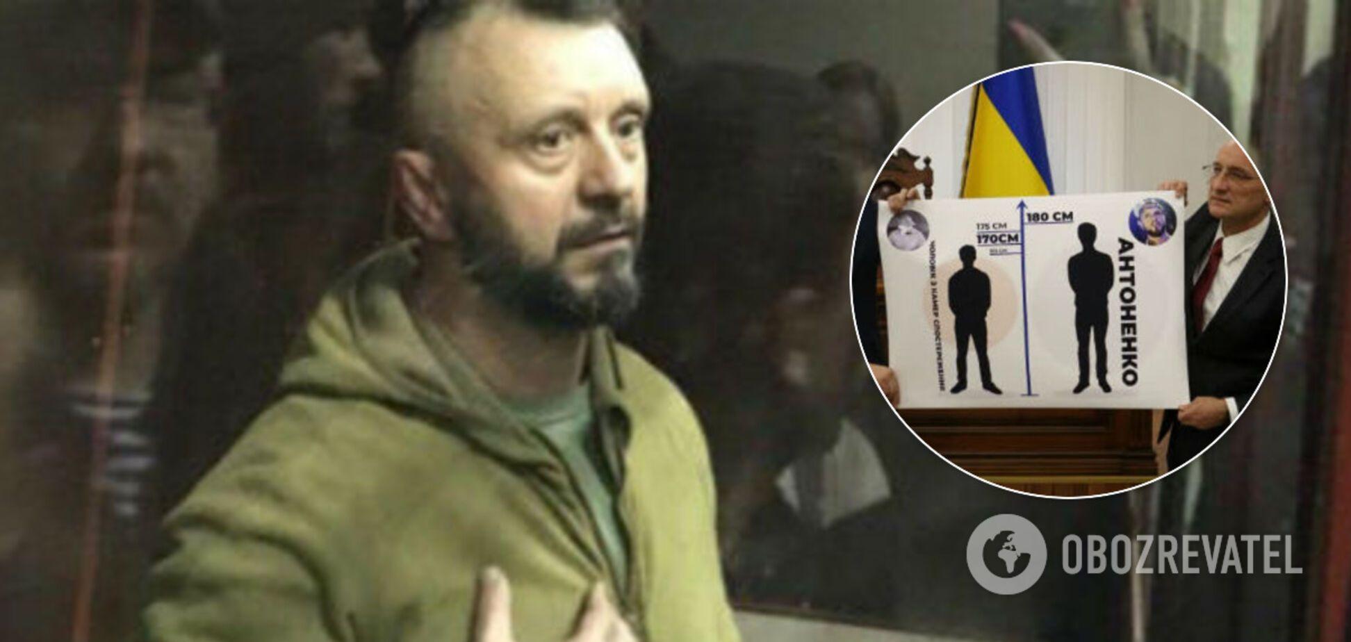 'Рост киллера не установлен!' Дело по подозреваемому в убийстве Шеремета получило новый поворот