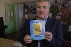 'Добиблейские украинцы': сеть возмутила книга об истории Украины за семь тысяч лет