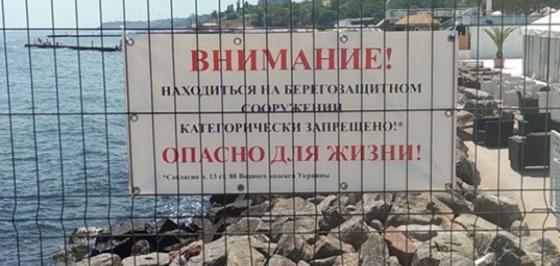 В Одессе наглый застройщик захватил еще один пляж