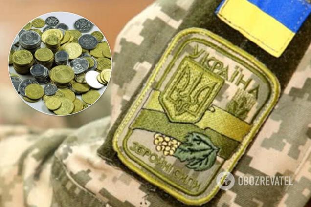 У Міноборони пояснили скорочення виплат військовим