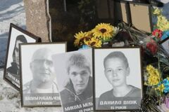 Теракт на Марші Єдності: п'ять років тому Харків сколихнула кривава трагедія
