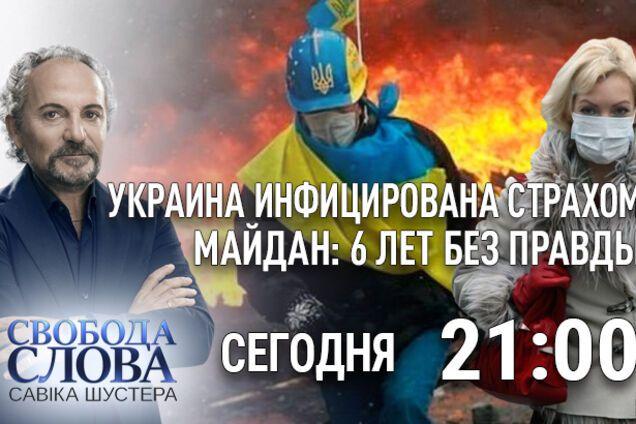 У Савіка Шустера обговорять евакуацію з Китаю та річницю Майдану