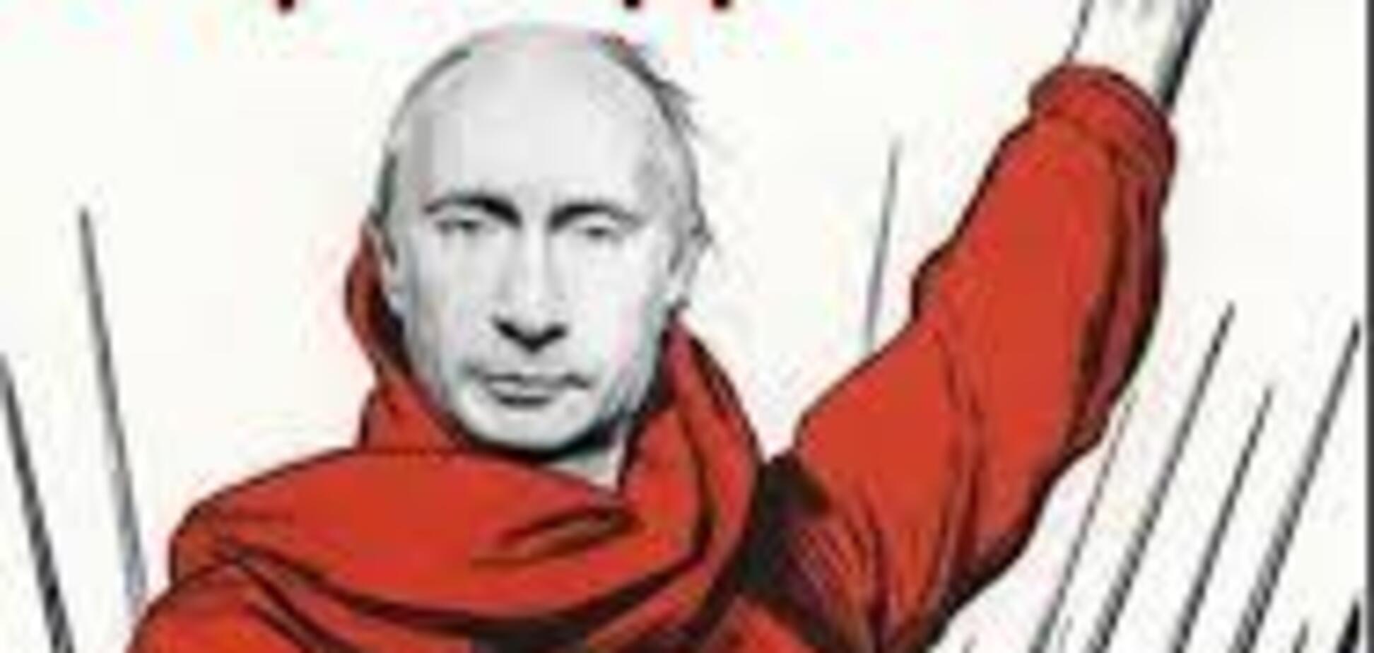 23 лютого: як росіяни знущаються над Днем захисника вітчизни
