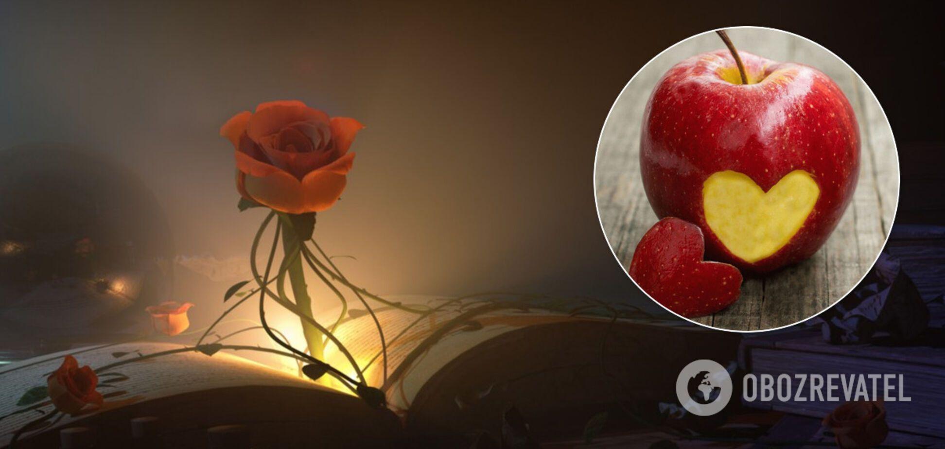 29 лютого: озвучений ритуал на вдале заміжжя