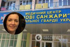 'На карантині': Скалецька після зникнення показала фото з Нових Санжар