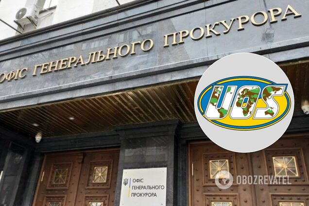 """Прокуратура нагрянула з обшуками до """"Укроборонсервісу"""": подробиці справи"""