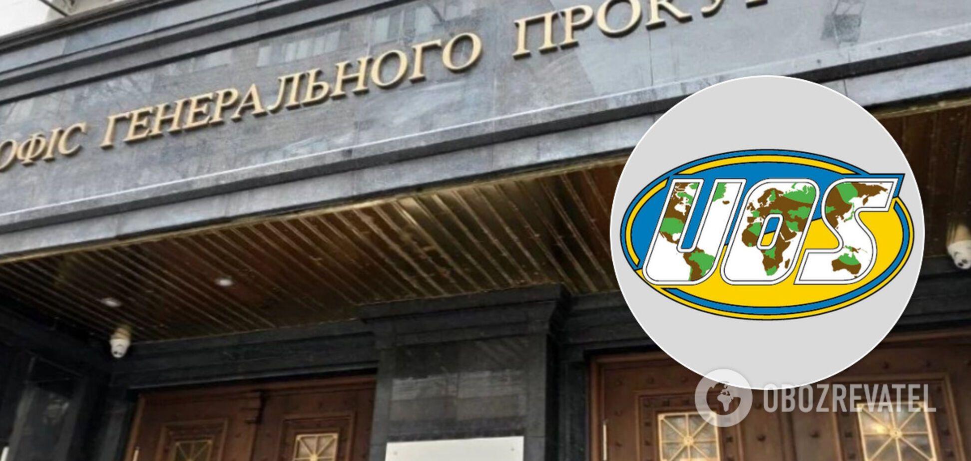 Прокуратура нагрянула з обшуками до 'Укроборонсервісу': подробиці справи