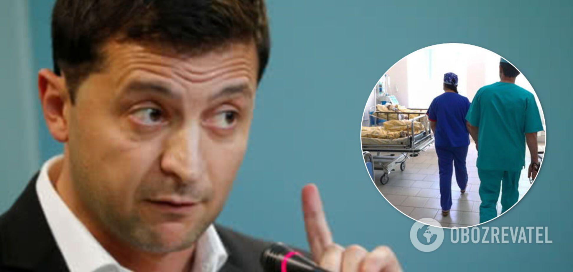 Зеленський взявся за охорону здоров'я: хто вирішуватиме долю реформи