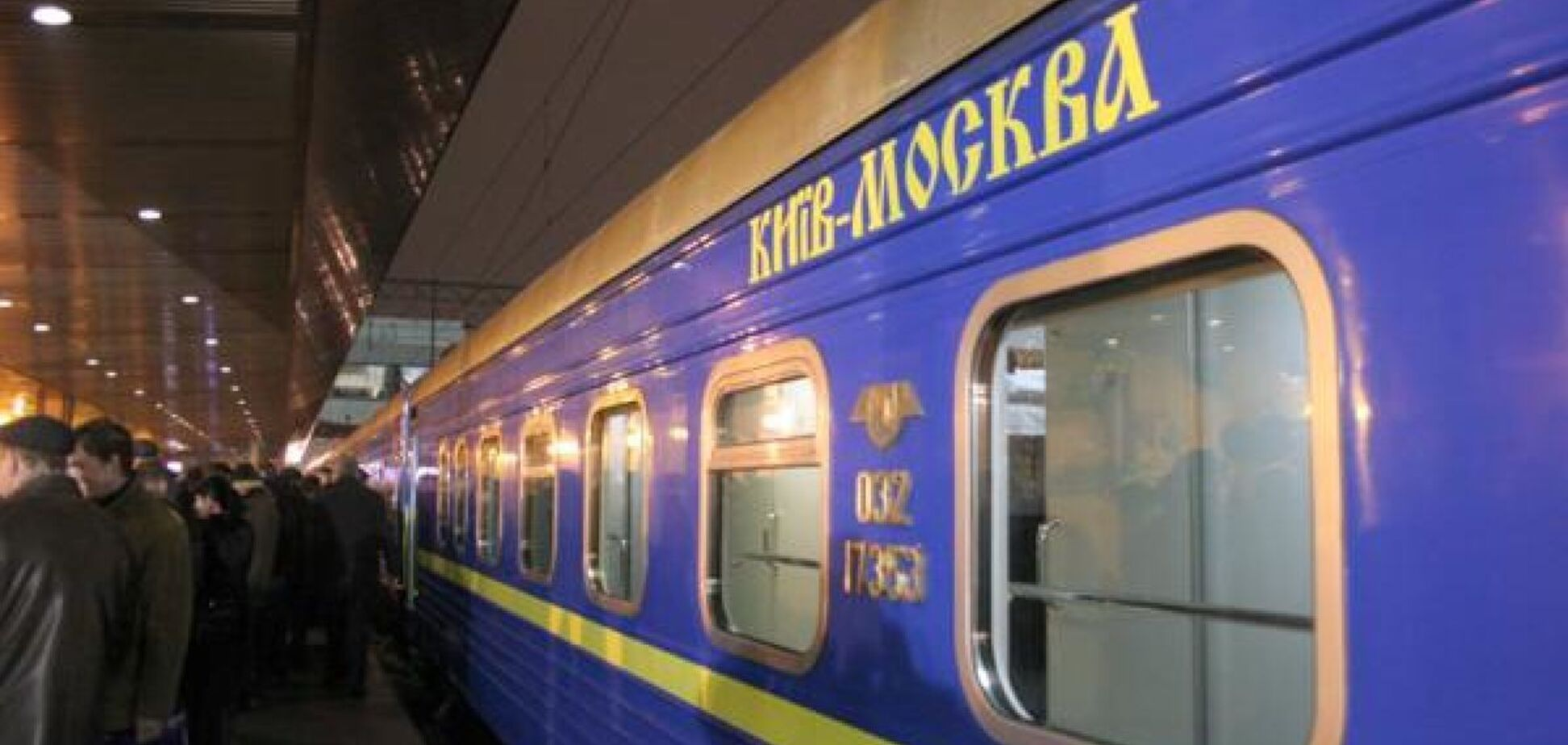 З поїзда Київ – Москва зняли жінку із симптомами коронавірусу: на карантині весь вагон