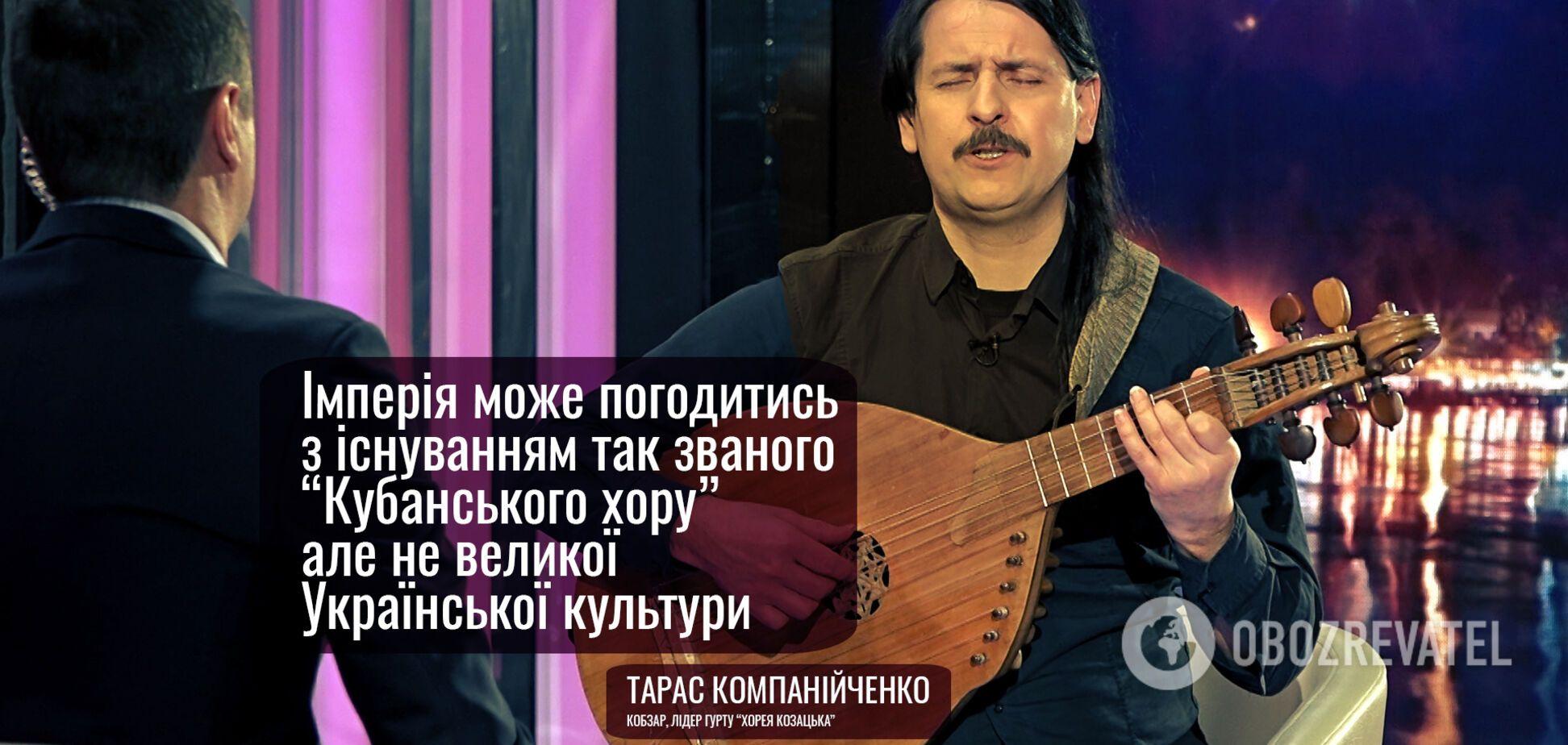 Про глибину та аристократизм української пісні та нездоланність України