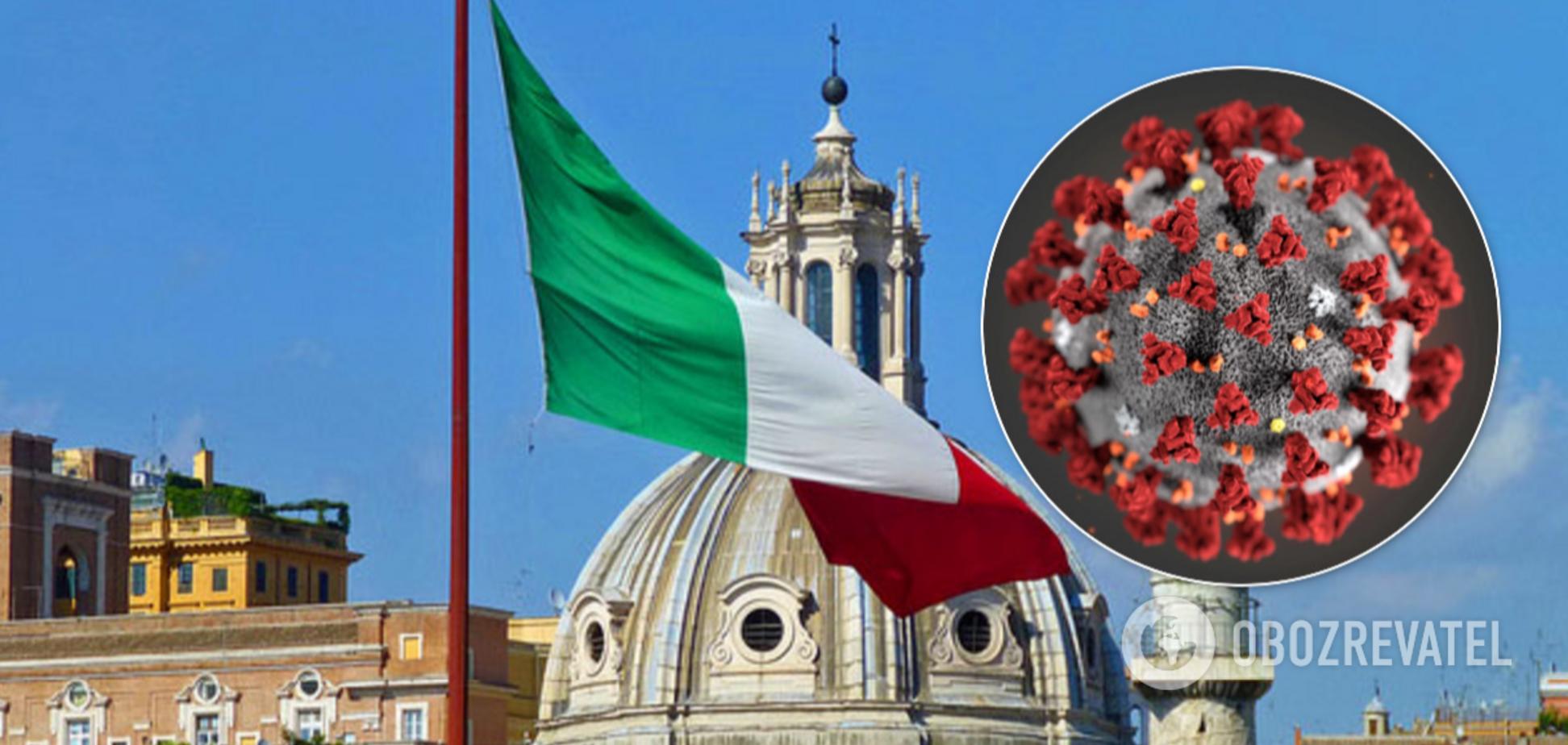 В Італії 40 тисяч осіб ізолювали через коронавірус