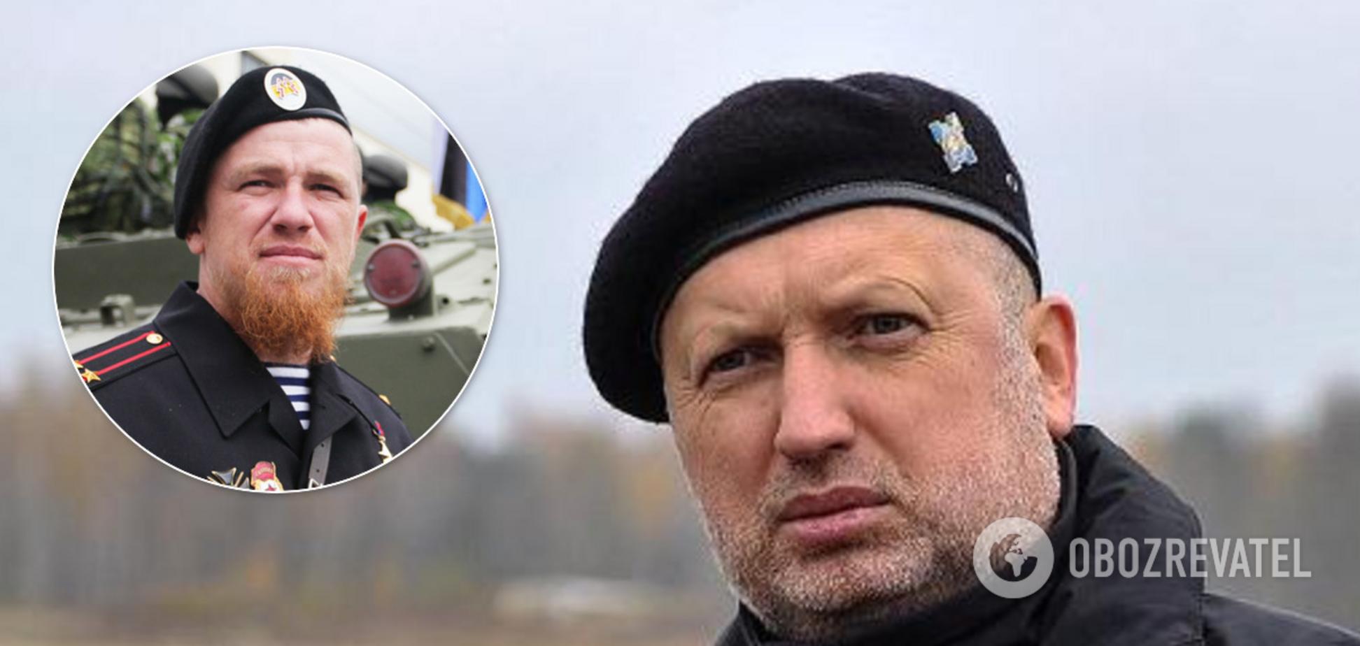 'Поставив пташку': Турчинов зізнався, що відчув після вбивства 'Мотороли'