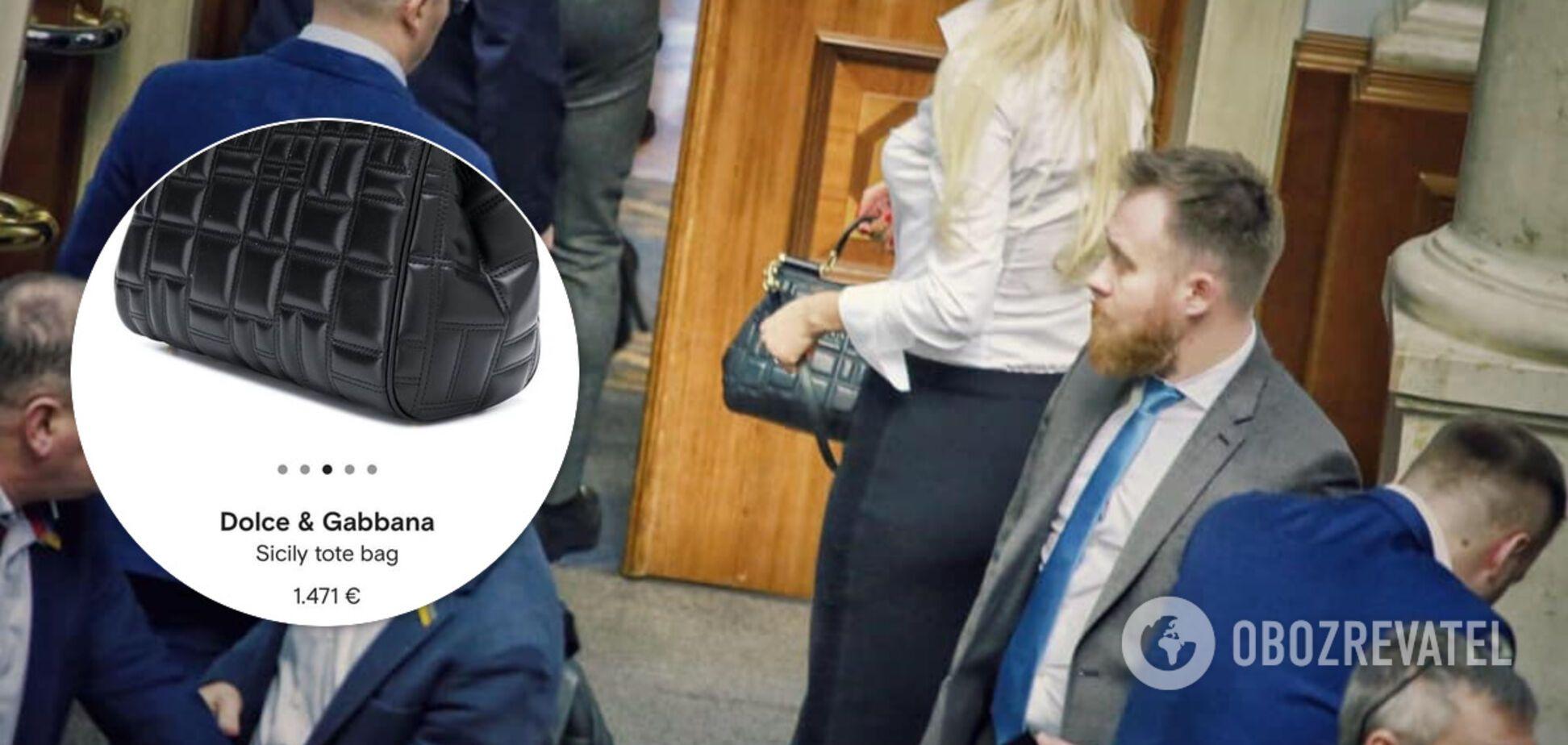 Модниця зі 'Слуги народу' засвітила в Раді нову сумку майже за 1500 євро. Фото