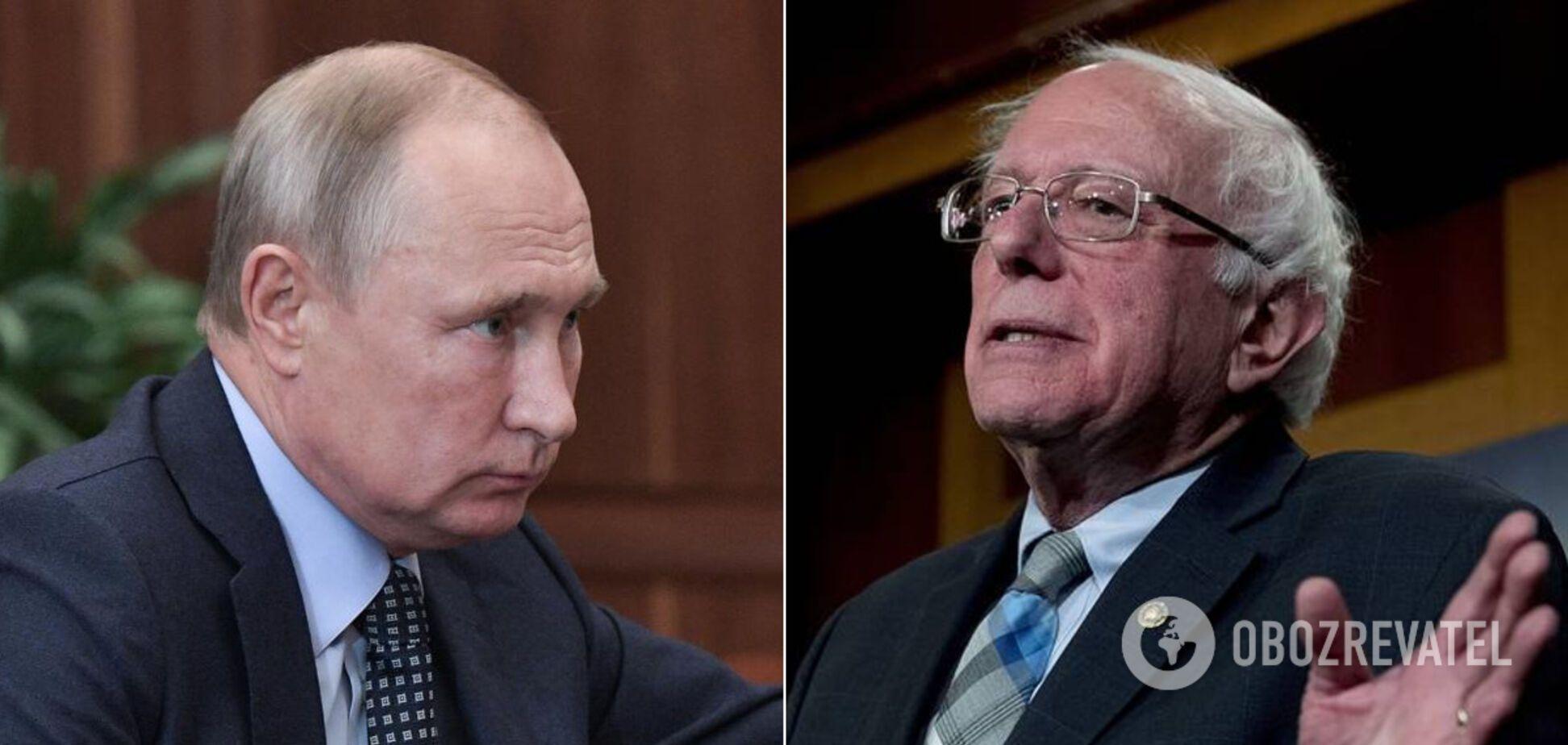 Владимир Путин и Берни Сандерс