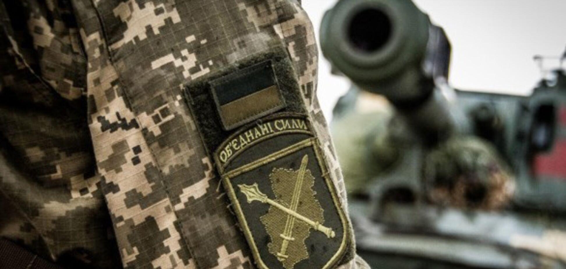 Війська Росії знову пішли в наступ на Донбасі
