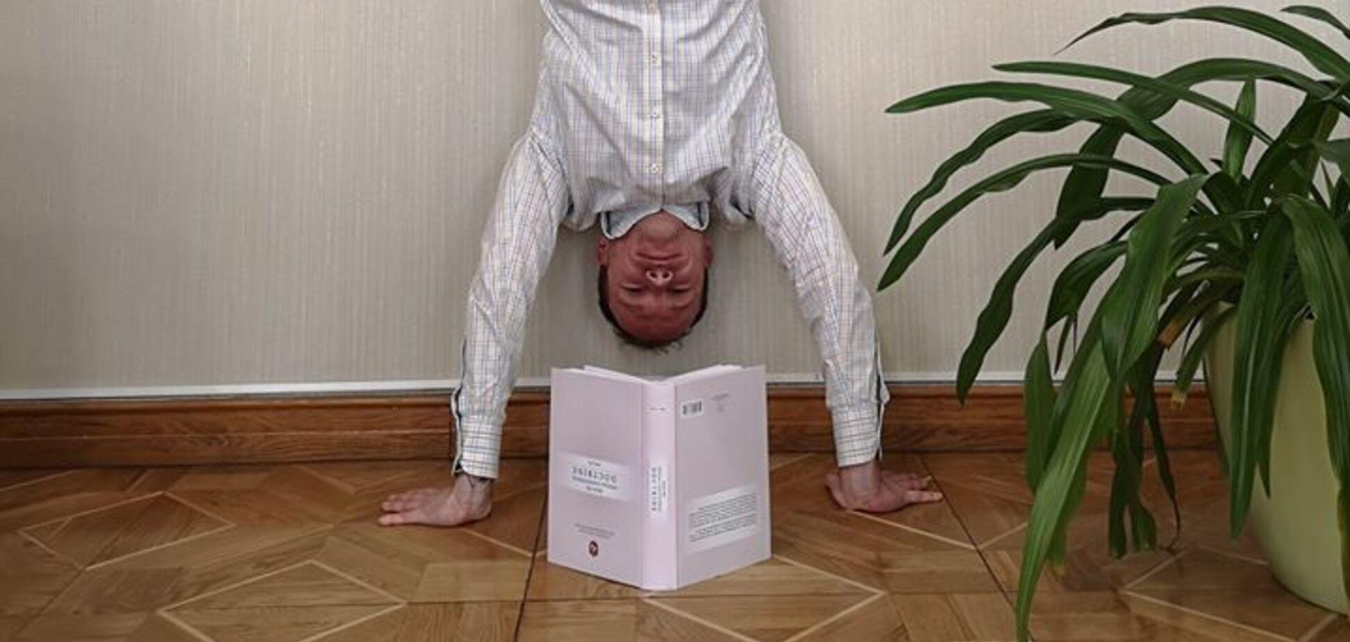 'Вызывайте санитаров': украинцев озадачило странное фото министра юстиции